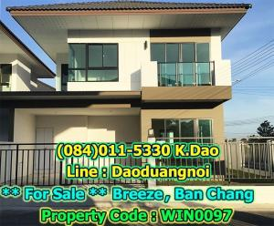 For SaleHouseRayong : BREEZE by Eastern Star: Brand New House for Sale, Ban Chang