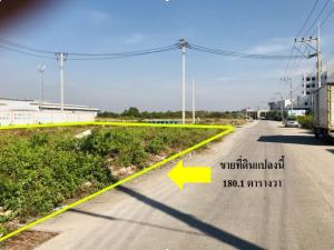 For SaleLandMahachai Samut Sakhon : Land for sale on Rama 2 road behind Wat Ketom Dee Siwararam Ketum Hospital, size 180.1 sq.wa., Bangthorad, Samut Sakhon