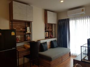 For RentCondoSamrong, Samut Prakan : For rent Lumpini Sukhumvit 76 Phase 2 size 26 only 6500 / month very cheap. Book now before falling out !! 🔥🔥