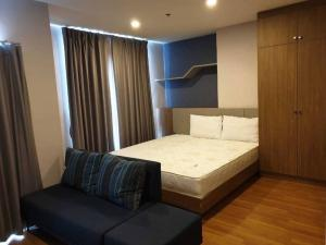 For RentCondoKasetsart, Ratchayothin : 6847 | 🔥🔥 For rent, The Selected Kaset-Ngamwongwan. Size 24 sq.m., 17th floor #, near the Red Line BTS [[Urgent inquiry 093-6269352 @ add Line]]