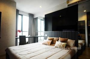 For RentCondoRama9, RCA, Petchaburi : Ideo Mobi Rama 9 25th floor 31sqm 1Bedroom, 1living room, 1pantry 1bathroom.
