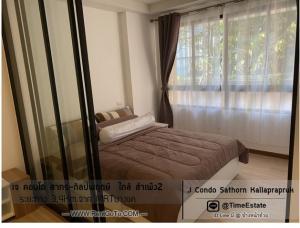 For RentCondoBang kae, Phetkasem : For rent J Condo Sathorn Kalapapruek JCondo Kanchanaphisek near Sampeng 2 Holland Market, MRT Lak Song, MRT Bang Khae