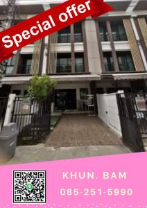 For SaleTownhouseThaphra, Wutthakat : Urgent‼ ️‼ ️‼ ️ Baan Klang Muang Kalapapruek for sale at the cheapest price in the village