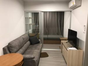 For RentCondoPinklao, Charansanitwong : FOR Rent The Parkland Charun Pinklao Unit 7/66