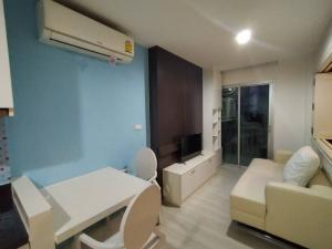 For RentCondoNawamin, Ramindra : Condo for rent, Parc Exo, Kaset-Nawamin, Building F (near 7-11), garden view