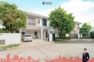 For SaleHousePinklao, Charansanitwong : New price adjustment !! Only 12,900,000 Single house for sale Ratchaphruek Prinn Prin Sathorn New Ratchaphruek 56 square meters at cost price