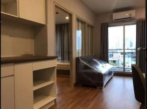For RentCondoSapankwai,Jatujak : FOR RENT Condo : Lumpini park vibhavadi chatuchak  1bed 1bath BTS Mochit
