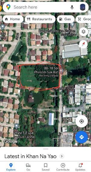 ขายที่ดินเสรีไทย-นิด้า : ขายที่ดิน ซอยเสรีไทย 73 แปลงสวย ใกล้สวนสยาม สน. บางชัน 3 ไร่ 1 งาน 20 ตรว.