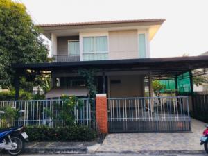 For RentHouseLadkrabang, Suwannaphum Airport : House for rent, Baan Chollada Lake, Suvarnabhumi, near Suvarnabhumi airport.