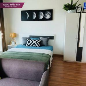 For RentCondoRama3 (Riverside),Satupadit : Lumpini Place Rama 3 Riverine for rent, new room, 1 hand, fully furnished - appliances, near BRT Rama 3, river view.