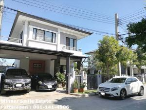 For SaleHouseLadkrabang, Suwannaphum Airport : Twin house for sale, Atoll Java Bay Land 53.8 sq m, beautiful value, single house style, Samut Prakan