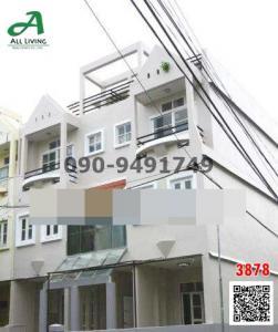 For RentTownhouseBangna, Lasalle, Bearing : Rent 3-storey townhouse, Lasalle Place Village Near bearing train