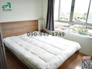 For RentCondoOnnut, Udomsuk : Condo for rent at Lumpini Ville Sukhumvit 77 (2) / LUMPINI VILLE SUKHUMVIT 77 (2), beautiful view, not covered.