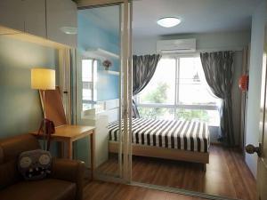 For RentCondoLadprao101, The Mall Bang Kapi : 6869   🔥🔥 For rent, Plum Condo Ladprao 101. Size 22 sq m. # Ladprao [[Urgent inquiry 093-6269352 @ add Line]]
