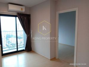 For RentCondoPinklao, Charansanitwong : For rent, Plum Condo Pinklao Station 1 bedroom, 1 bathroom (empty room)