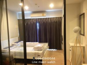 For SaleCondoRatchadapisek, Huaikwang, Suttisan : Urgent sale‼ 1 bed on the main road, best deals, fully furnished and electrical appliances ''Fuse Miti Ratchada-Sutthisan'' MRT Sutthisan