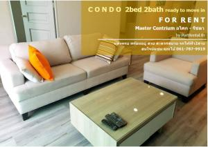 For RentCondoSukhumvit, Asoke, Thonglor : R005 - Condo For RENT - Master Centrium - 2Bed 2Bath 72sq.m. BTS Asoke - Ready to Move in