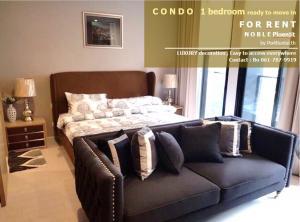 For RentCondoWitthayu,Ploenchit  ,Langsuan : R006 - For rent - NOBLE PLOENCHIT 1 bedroom 45 Sqm. Floor 14th building C.
