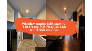 For RentCondoOnnut, Udomsuk : [16 January 2021] Whizdom Inspire Sukhumvit 101, 1 bedroom, 33 square meters, 14th floor, rent only 18,000 baht / month.