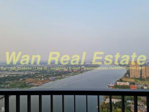 For RentCondoRattanathibet, Sanambinna : Condo for rent, politan aqua, 46th floor, size 31 sq.m.