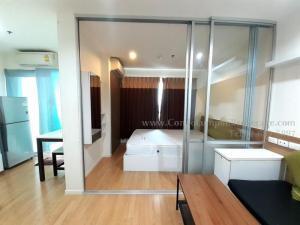 เช่าคอนโดเสรีไทย-นิด้า : ลุมพินี วิลล์ รามคำแหง 60-2 1 ห้องนอน พื้นที่ทั้งหมด22.76 ชั้น23  ราคาเช่า (บาท/เดือน) 6,500฿