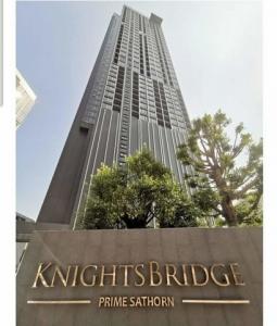 For RentCondoSathorn, Narathiwat : Knightsbridge Prime Sathorn near BTS Chong Nonsi, ready to move in, 25 sqm, 15000 baht.