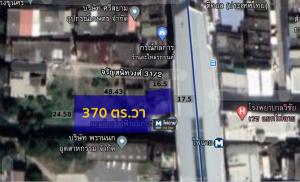 เช่าที่ดินปิ่นเกล้า จรัญสนิทวงศ์ : ให้เช่าที่ดิน ทำเลที่ดีที่สุด ติด MRT สถานีแยกไฟฉาย ถนนจรัญสนิทวงศ์   เนื้อที่ 370 ตารางวา