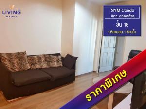 For SaleCondoLadprao, Central Ladprao : Good price! Room for sale SYM Vibha - Ladprao, 18th floor, near BTS Mo Chit / MRT Chatuchak, Central Ladprao Chatuchak market, size 37.27 sq.m., 1 bedroom