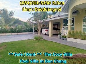 For SaleHouseRayong : Sale / RentPool Villa in Banchang New Decoration House 4 Bedrooms 5 Bathrooms 120 Sqr.wah Sale Price 7.8 MB