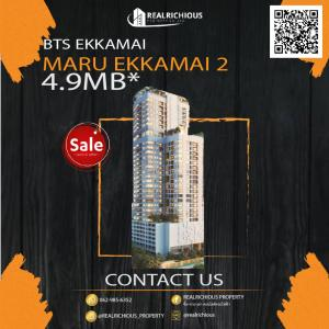 For SaleCondoSukhumvit, Asoke, Thonglor : Maru Ekkamai 2 [For Sale] The best price in the project. Check now. There is definitely no lower than this! Owner sells at a loss The room is finished, ready to make an appointment with an appointment to see the room, contact 065-479-4056
