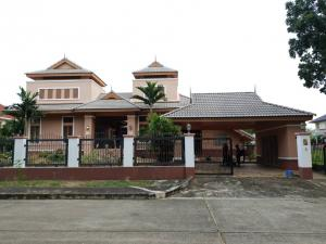 For SaleHouseNawamin, Ramindra : Quick sale !!! Panya Village Ramintra p.6 reduced from 24.5 million to 17.5 million only !!! Single house with land.