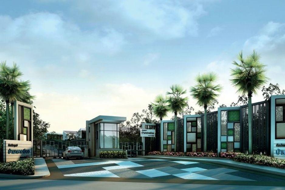 ขายบ้านท่าพระ ตลาดพลู : บ้านกลางเมือง กัลปพฤกษ์ 4.09 ลบ. เดินทาง 10 นาทีถึงสาทร