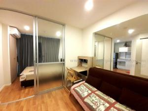 For RentCondoKhlongtoei, Kluaynamthai : Lumpini Place Rama 4 - Ratchadaphisek, 1 bedroom, total area 22.5, 3rd floor, rental price (baht / month) 12,000 ฿