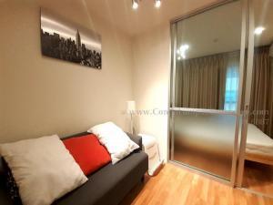 For RentCondoKhlongtoei, Kluaynamthai : Lumpini Place Rama 4 - Ratchadaphisek, 1 bedroom, total area 22.5, 4th floor, rental price (baht / month) 12,000 ฿