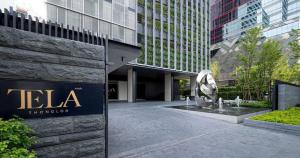 For SaleCondoSukhumvit, Asoke, Thonglor : Tela Thonglor, a luxury condo in the heart of Thonglor
