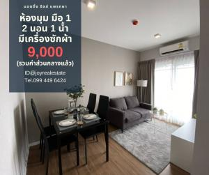 For RentCondoSamrong, Samut Prakan : Condo for rent, Notting Hill, Sukhumvit, Praksa, new room, hand 1, 34th floor, corner room, 2 bedrooms, has a washing machine, the cheapest 9,000 baht