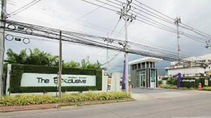 For SaleTownhouseChengwatana, Muangthong : 2 storey townhome for sale Modern style, The Exclusive Chaengwattana-Tiwanon project Behind the corner of the garden on the side