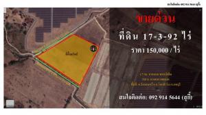 ขายที่ดินลพบุรี : ขายด่วน!  ที่ดิน 18 ไร่ โคกสำโรง ติดแหล่งโรงไฟฟ้าพลังงานแสงอาทิตย์