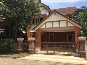 For RentHouseRamkhamhaeng,Min Buri, Romklao : Detached House for rent- Laddarom Elegance Ramkamhaeng 118