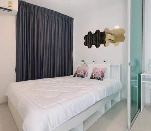 For RentCondoRamkhamhaeng, Hua Mak : Plum rental condo ram 60 interchange, near Lam Sali mrt, fully furnished