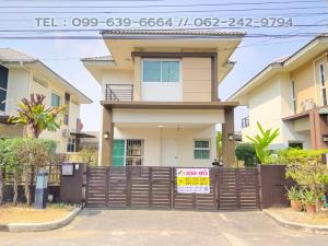 For SaleHouseVipawadee, Don Mueang, Lak Si : 2 Storey House for SALE, Tree Village, Thoet Rachan, Don Mueang