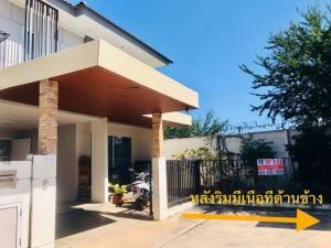 For SaleHouseAyutthaya : Urgent sale, house on the edge of Nara 53 Rojana, Wang Noi, Ayutthaya.