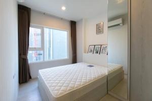 For RentCondoSamrong, Samut Prakan : 6918 | 🔥🔥 For rent, Aspire Erawan. Size 36 sq m. # Near BTS Chang Erawan [[Urgent inquiry 093-6269352 @ add Line]]