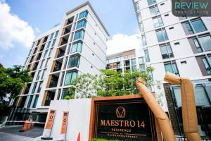 For RentCondoRatchathewi,Phayathai : Line ID: @lovebkk (with @ in front) Maestro 14, Siam Ratchathewi, near BTS Ratchathewi, ready to move, 27 sqm, 14000 baht.