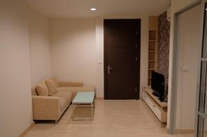 For RentCondoRatchadapisek, Huaikwang, Suttisan : RHYTHM Ratchada ASK 0022 - Room size 46 sq m, 1 bedroom, 1 bathroom, 32nd floor, good view, unblocked - East