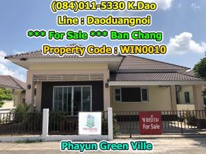For SaleHouseRayong : Phayun Green Ville for Sale, Ban Chang +++ Sale price 3 MB +++