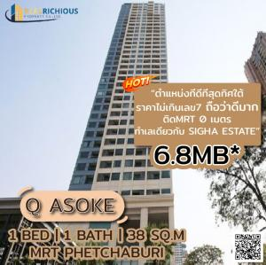 For SaleCondoRama9, RCA, Petchaburi : Q Asoke✨ [For Sale] A brand new room that has never been used by any residence. The best position, the south, the price does not exceed the number 7, it is considered very good. Make an appointment to view the room, contact 0625154297