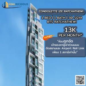 For RentCondoRatchathewi,Phayathai : Condolette Ize Ratchathewi ✨ [For Rent] The room is arranged, the owner is looking for tenants, urgent, next to Siam and Airport Rail Link, only 1 station.