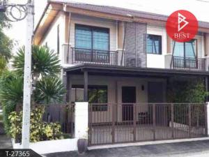 For SaleTownhousePattanakan, Srinakarin : Townhome ready for sale