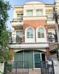 For SaleTownhouseChengwatana, Muangthong : Townhome for sale at The Paradise Chaengwattana, near Big C, Changwattana, area 32.20 sq m. 3 floors, 4 bedrooms, 4 bathrooms, beautiful decoration, ready to move in.